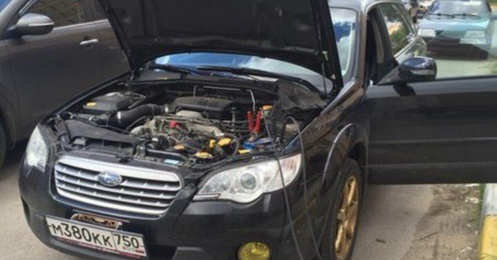 Чип тюнинг Subaru Outback 2.5