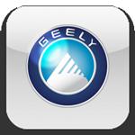 Чип-тюнинг автомобилей марки Geely
