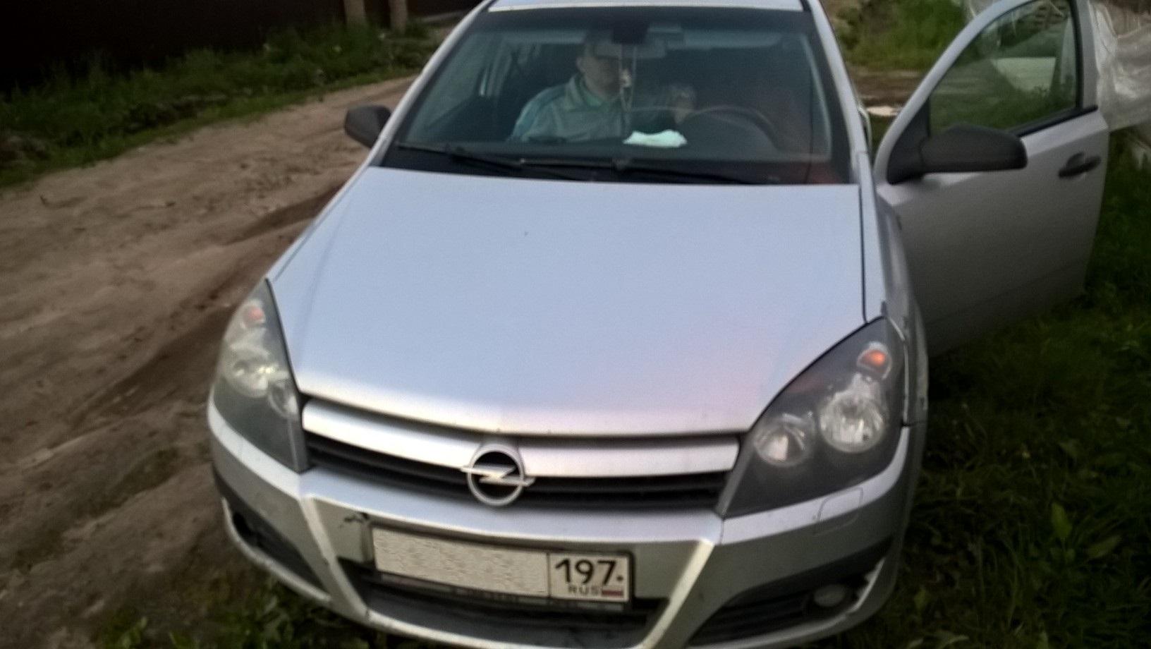 Чип тюнинг Opel Astra H 1.6 Z16XEP