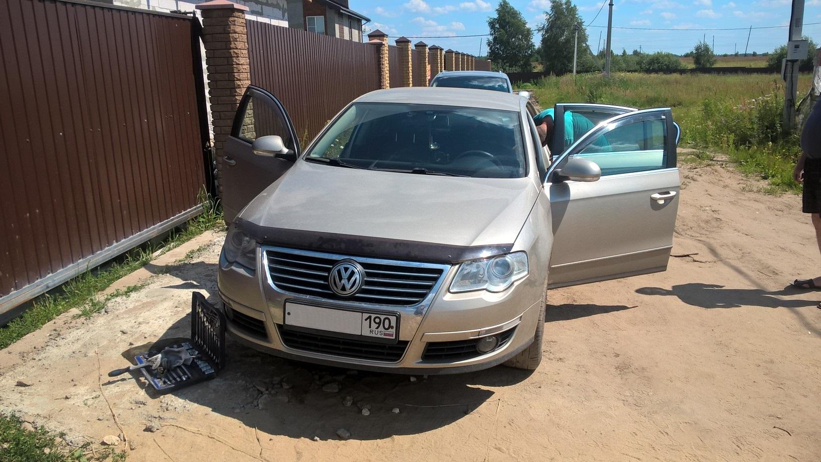 Чип тюнинг VW Passat B6 дизель