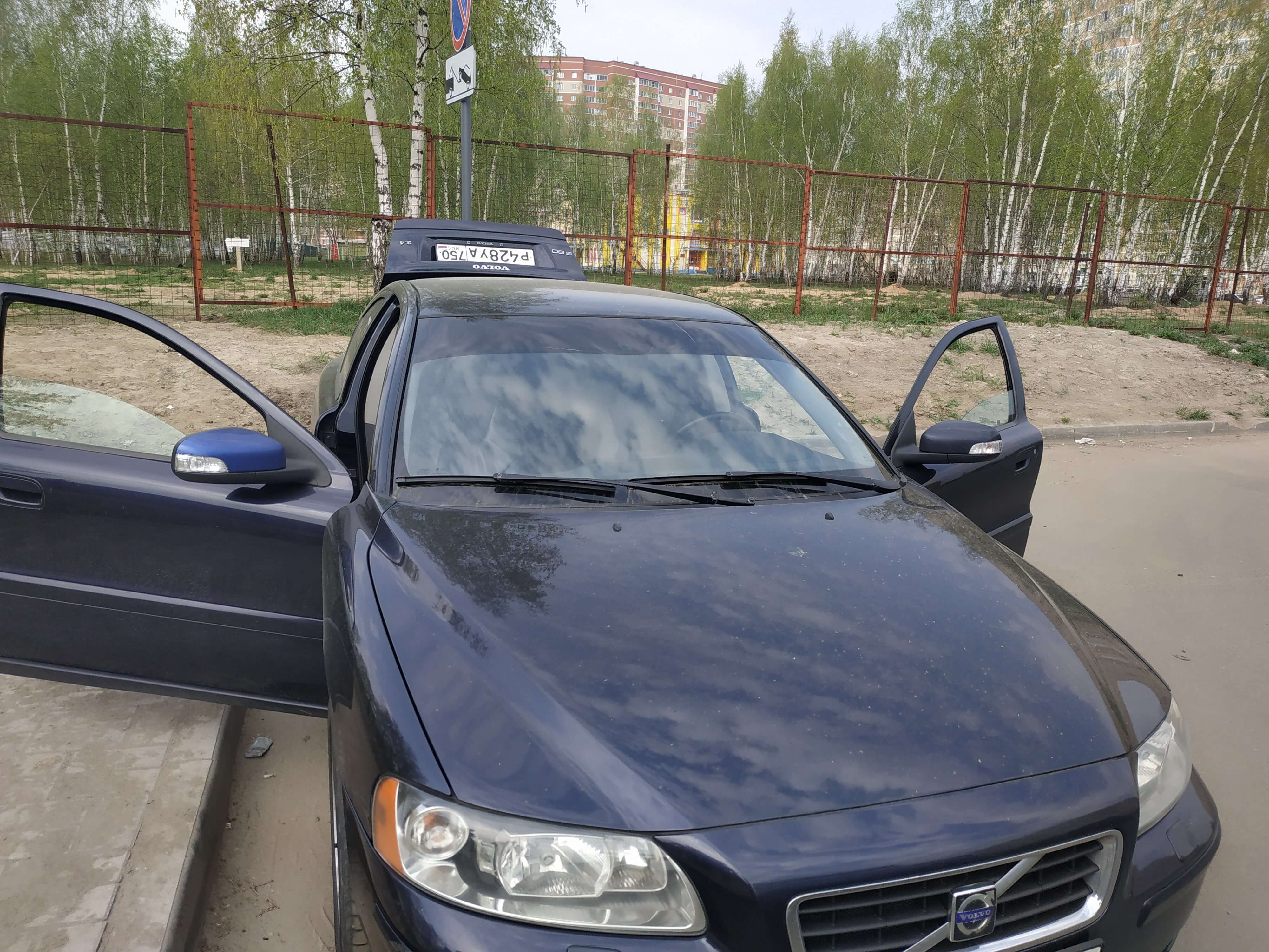 Чип тюнинг Volvo S60 2.4 бензин